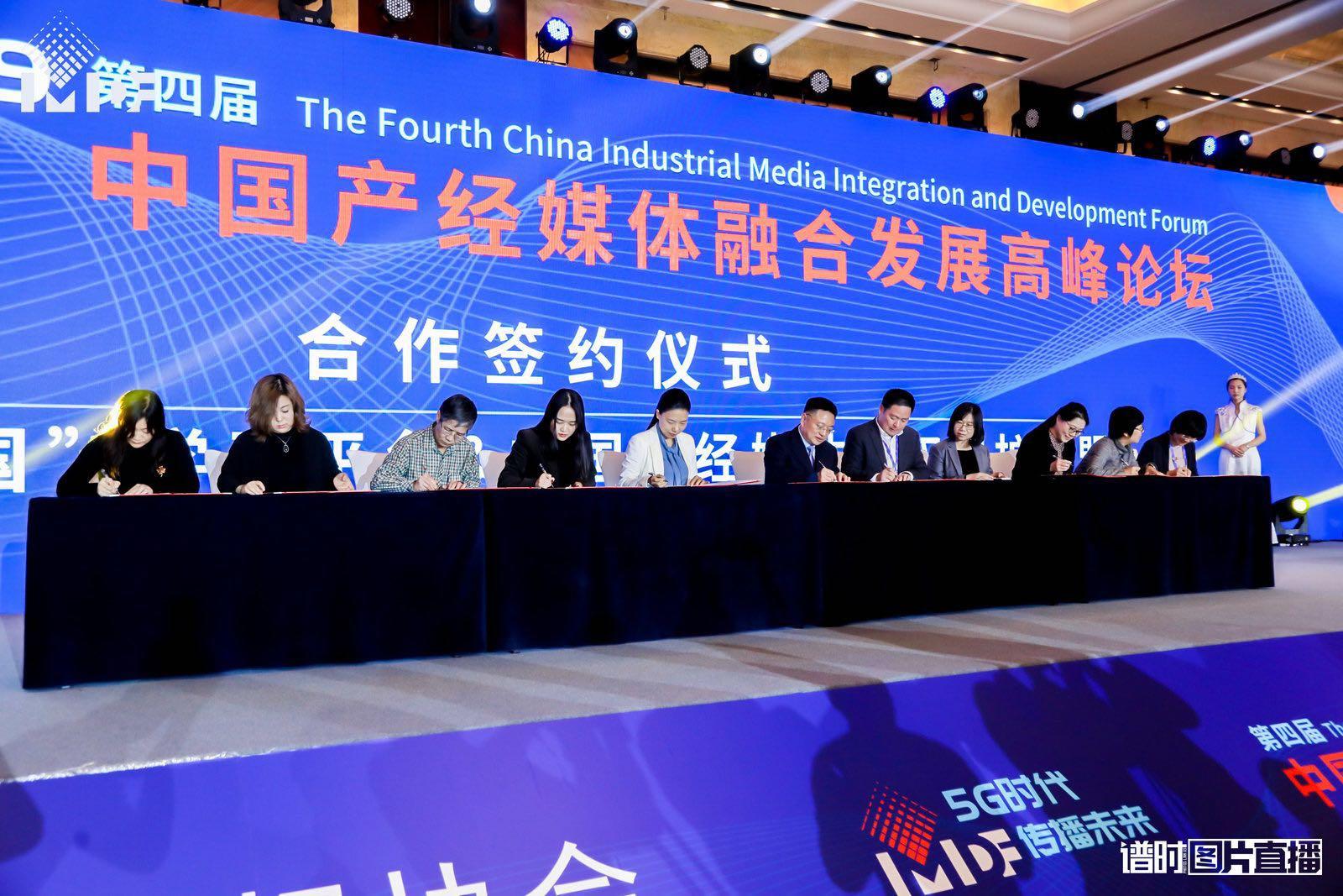 """中央电视台:版权联盟20家成员单位授权""""学习强国""""平台转载"""