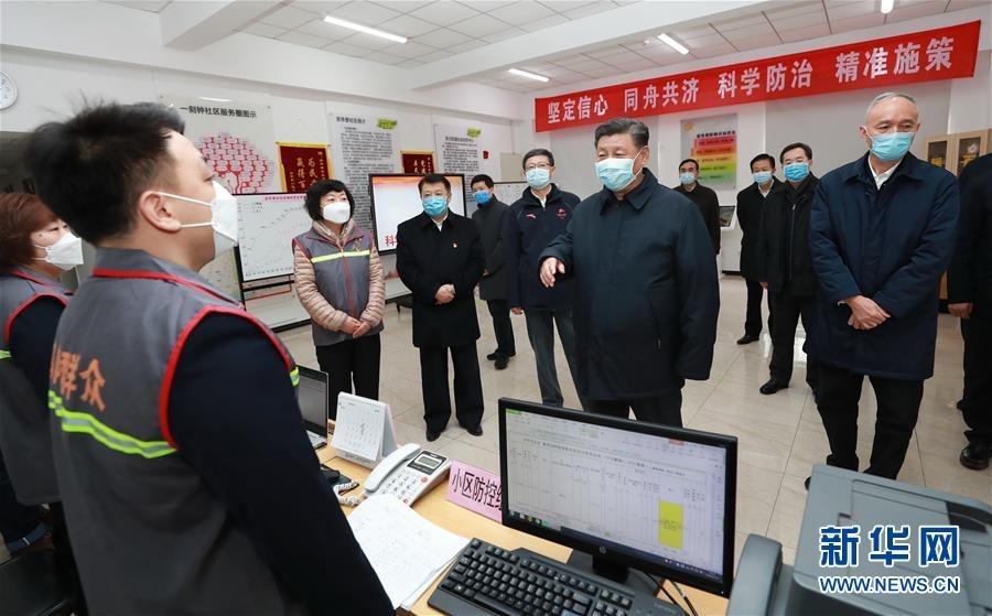 习近平在北京市调研指导新型冠状病毒肺炎疫情防控工作时强调 以更坚定的信心更顽强的意志更果断的措施 坚决