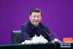 习近平总书记在清华大学考察时的重要讲话引发热烈反响