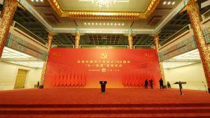 """""""七一勋章""""颁授仪式将在人民大会堂隆重举行"""