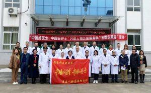 """宝塔山下的礼赞  ——""""中国好医生、中国好护士""""走进陕西延安"""